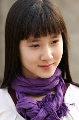 Biodata Park Eun Bin