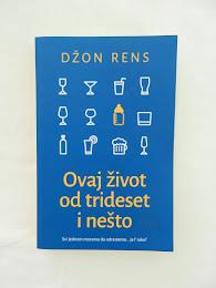 DANAS ČITAM