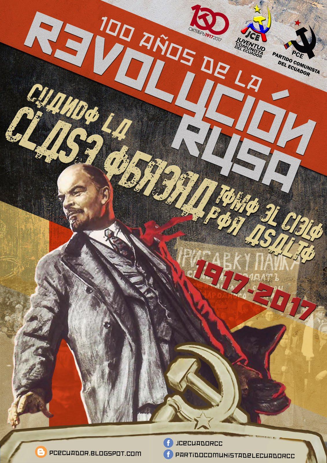 100 años de la Revolución Rusa