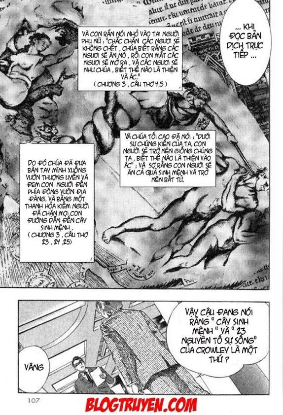 Inugami Chap 2 - Next Chap 3