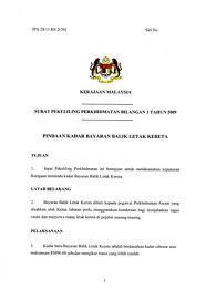 Himpunan Pekeliling / Surat Pekeliling Panitia Pendidikan Islam & j