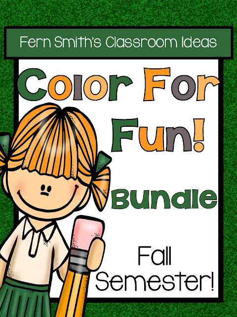 Fern Smith's Classroom Ideas Color For Fun - First Semester Big Bundle at TeacherspayTeachers.