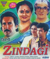 Zindagi 2000 Hindi Movie Watch Online