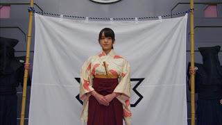 Tokumei Sentai Go-Busters vs. Gokaiger Kaoru Shiba Shinkenger