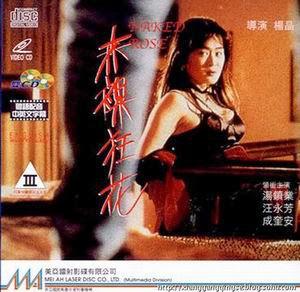 Naked Rose / Chi luo kuang hua (1994)