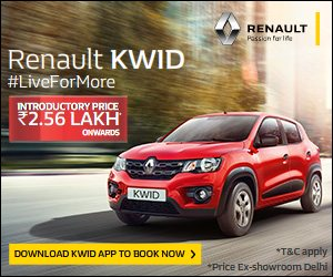 Renault KWID Introductory price offer | Great Discount offer of 2015