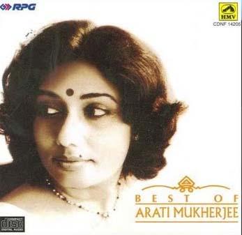 Best Of Arati Mukherjee - Rabindra Sangeet Mp3 Download