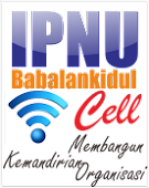IPNU Cell