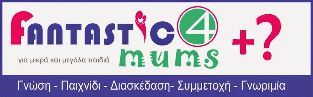Fantastic 4 Mums + ?