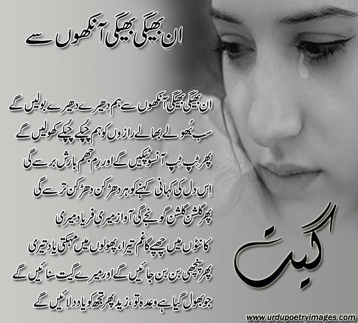 hum 1 poem .