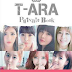 Preorder T-ara's 'Private Book'