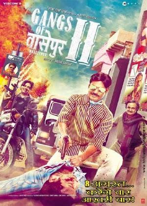 Băng Đảng Ấn Độ 2 - Gangs Of Wasseypur 2 (2012) Vietsub