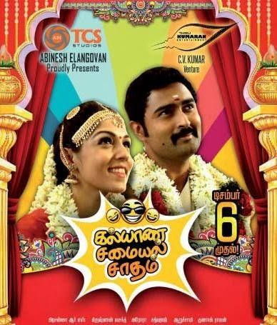 Watch Kalyana Samayal Saadham (2013) Tamil DVDScr Rip Full Movie Watch Online For Free Download