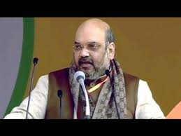 As Amit Shah is set to head BJP for a full three-year term, party insiders expect him to change his style of functioning and assume a consensual approach.   Amit Shah, who led BJP to a spectacular victory, along with Modi, was elevated as BJP president in 2014 to complete  the remaining term of  Home Minister Rajnath Singh.