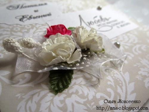 скрап-конверт для диска с цветочной композицией, бумажный конверт для диска с цветами