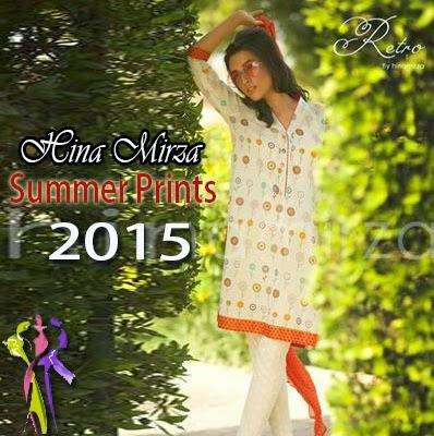 Hina Mirza Summer Prints 2015 Lawn Collection