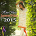 Hina Mirza Summer Prints 2015 Retro Lawn Collection for Girls