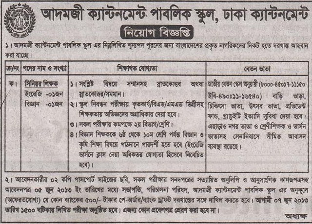 research proposal on telecommunication sector of bangladesh