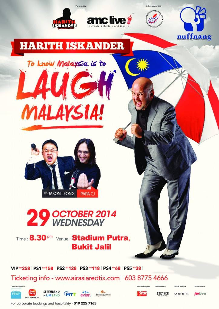 "Harith Iskander ""To Know Malaysia is to Laugh Malaysia"" @ Stadium Putra, Bukit Jalil 29 Oct 2014"