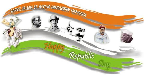 Advance Happy Republic Day 2012 Wallpapers, Wishes, Greeting Cards ...