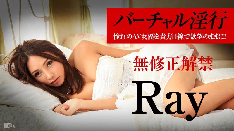 WATCH 112914747 Ray [HD]
