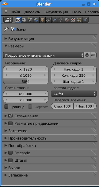 "Окно типа ""Свойства"" программы 3D-редактора Blender"