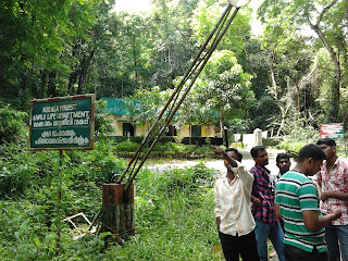 Forest Check post at Vazhvanthol waterfall