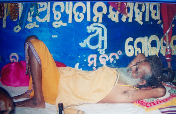 baba at bishram