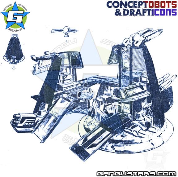 Ark G1 Transformers prototypes robots トランスフォーマー タカラ hasbro