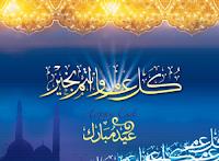 Puasa Sunah Idul Adha