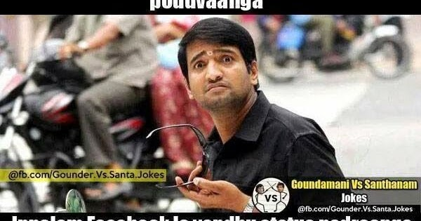 santhanam reaction in boss wwwimgkidcom the image