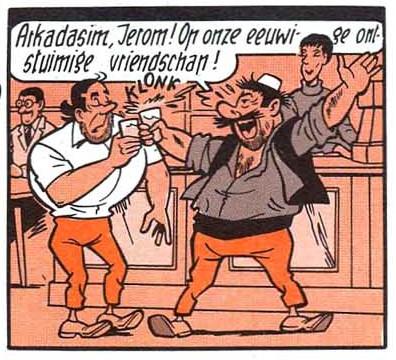 1966_comics_suske_wiske_no63_jerom_kemal.jpg