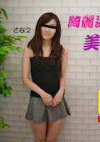 HonnamaTV 252 綺麗過ぎる美形熟女堪能SEX!!