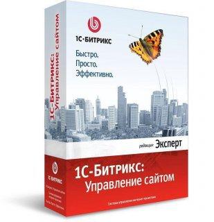 Битрикс управление сайтом бизнес торрент битрикс wordpress