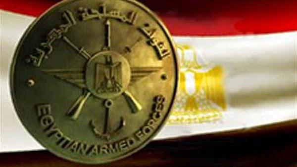 بيان من القيادة العامة للقوات المسلحة عن تفجيرات سيناء 2015