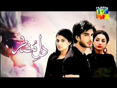 Dil-e-Muzter Episode 8th  By HUM TV- 13th April 2013