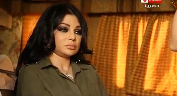 هيفاء وهبي تضاعف اجر حلقتها في رامز عنخ امون الي مليون و120 الف جنية