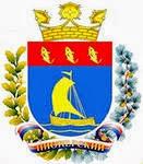 Герб города Пионерский