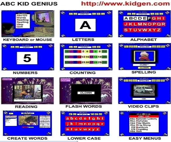 برامج تعليم الأطفال