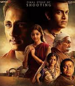 Kaaviya Thalaivan 2014 Tamil Movie Watch Online