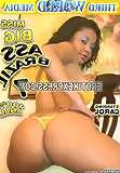 image of brazilian porno big ass