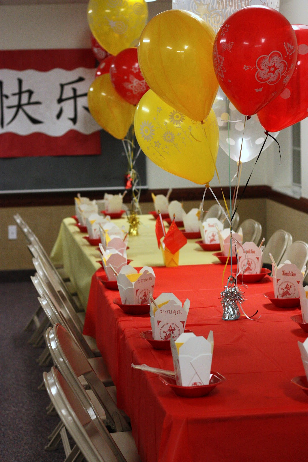 Talented terrace girls wild card wednesday chinese for Terrace party decoration