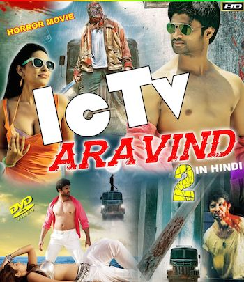 Aravind 2 (2013) hindi dubbed telegu movie