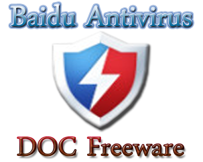 Baidu Antivirus 4.6.2.66196 Beta Free Download