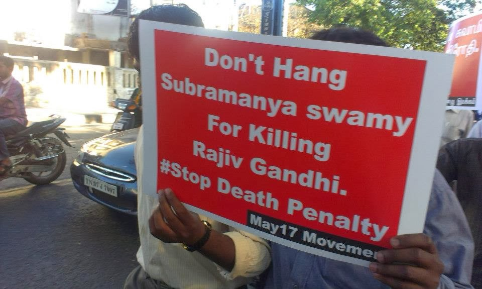 Don't Hang Subramanian Swamy for Killing Rajiv Gandhi!