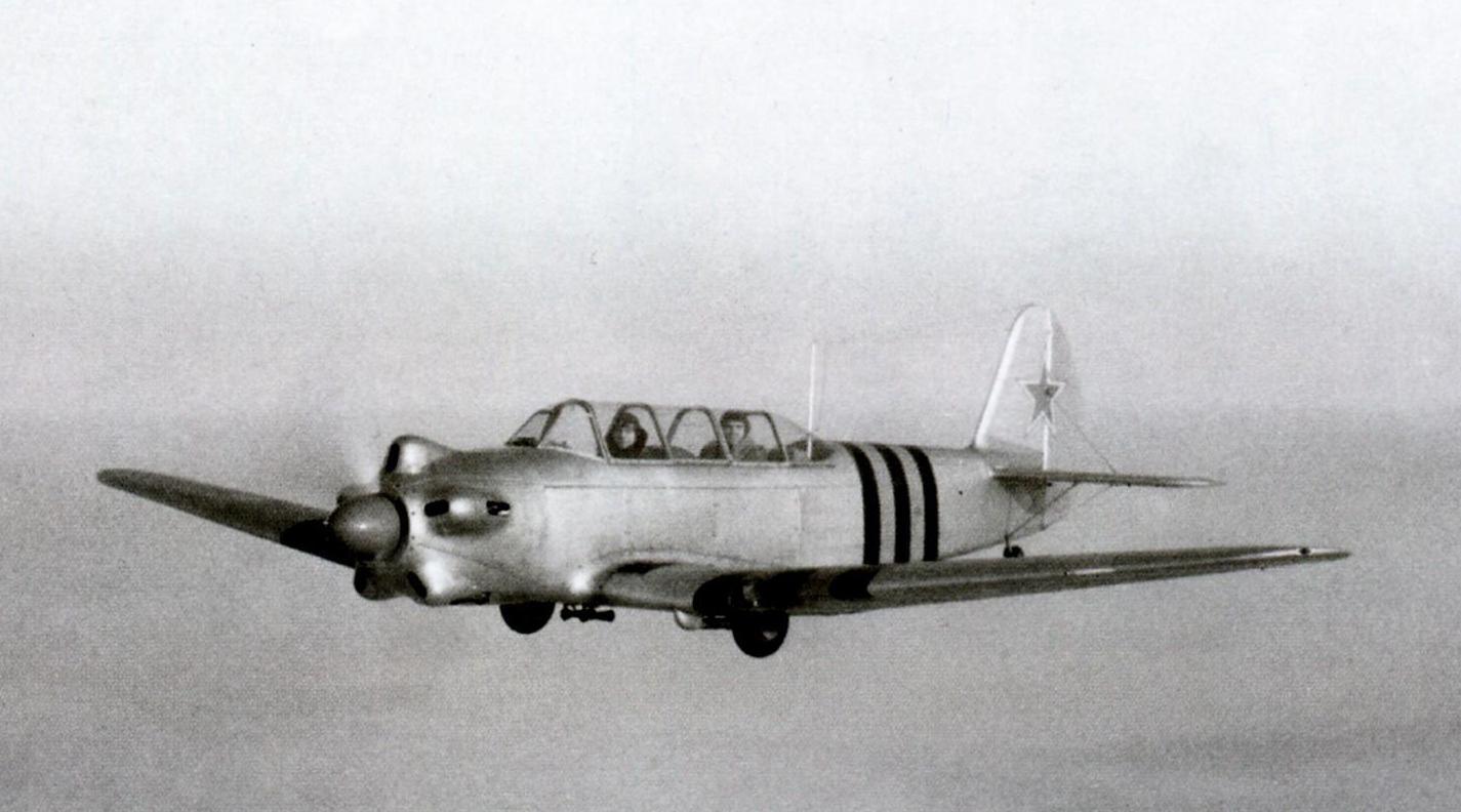 Первый экземпляр Як-18