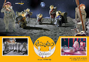 Amrutham Chandamamalo Movie Wallpapers-thumbnail-11