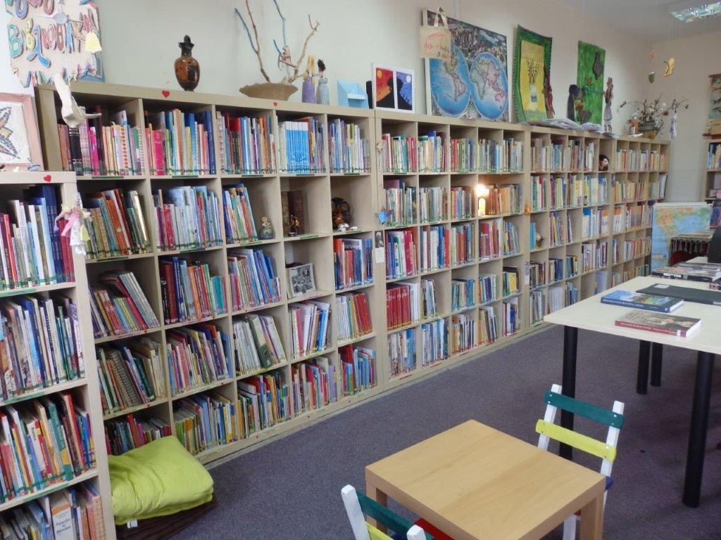 Νέο site της Βιβλιοθήκης του 1ου Δημοτικού Σχολείου Βριλησσίων