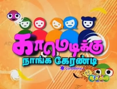 Comedykku Naanga Guarantee | Dt 26-05-14, Episode 19 Adiithya Tv Comedy Program Show