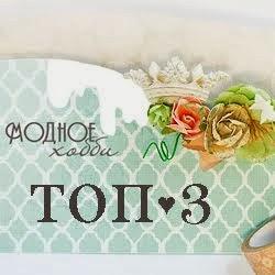 Весенние открытки / Открыточное задание №6